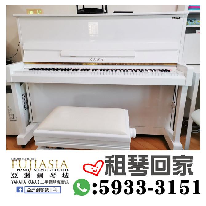 【亞洲鋼琴城🌟租鋼琴回家】