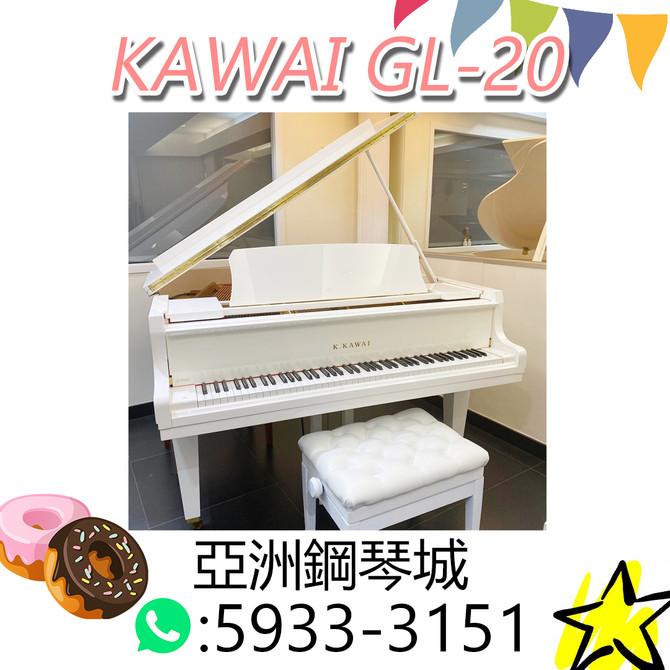 【KAWAI白色三角琴於亞洲鋼琴城已上線💕】