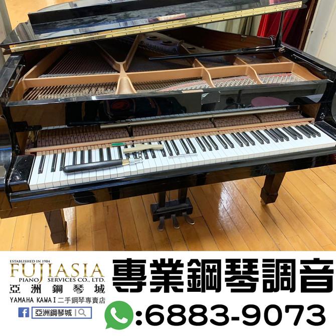 亞洲鋼琴城☘️專業鋼琴調音服務
