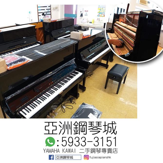 謝謝伊斯蘭鮑伯濤紀念小學選擇亞洲鋼琴城的服務💓