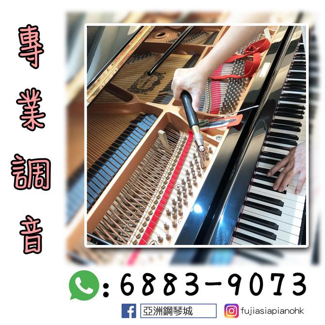 潮濕多雨天氣☔定期調音保持鋼琴最佳質素💓
