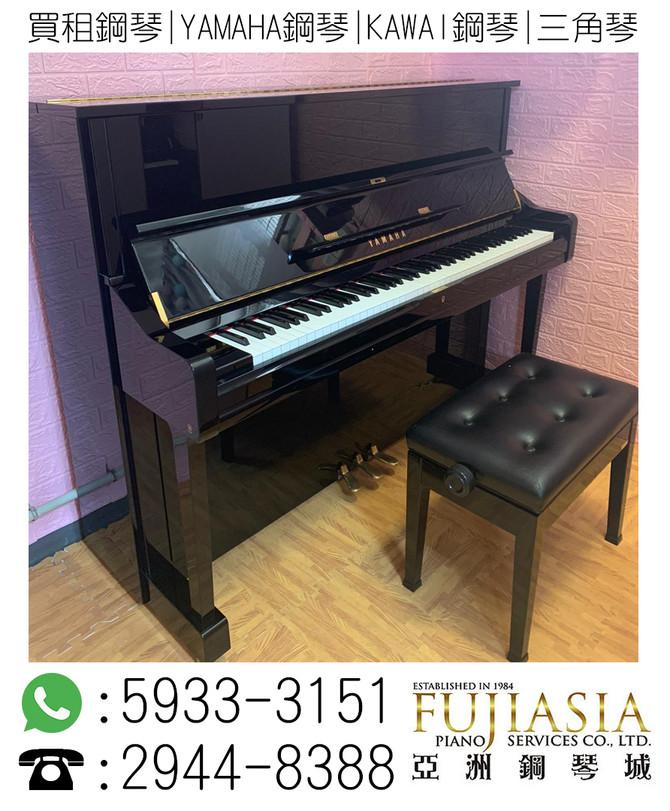 多謝客人回圖😍😍😍亞洲鋼琴城買租鋼琴服務💓