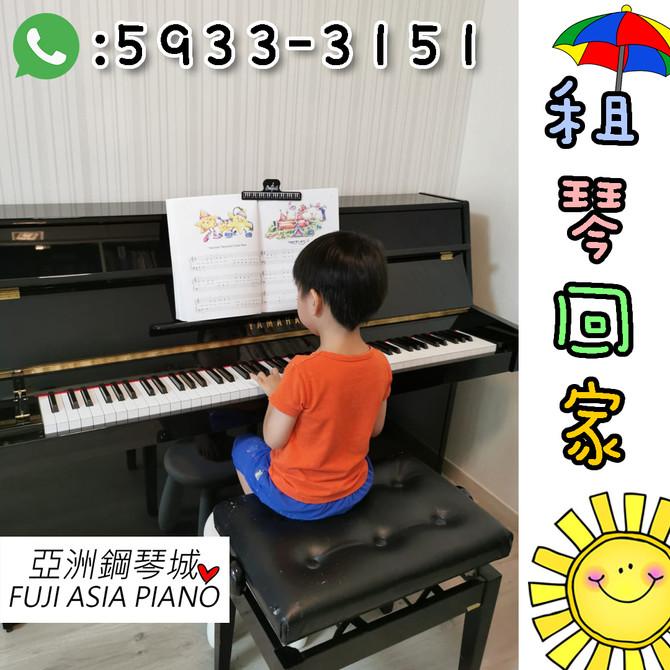 多謝客人回圖🥳🥳🥳亞洲鋼琴城租鋼琴回家服務💕
