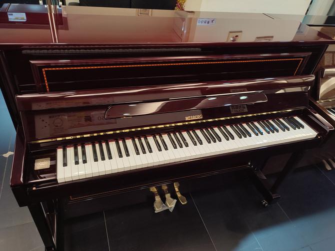 【經濟實惠】鋼琴 Wesberg U112