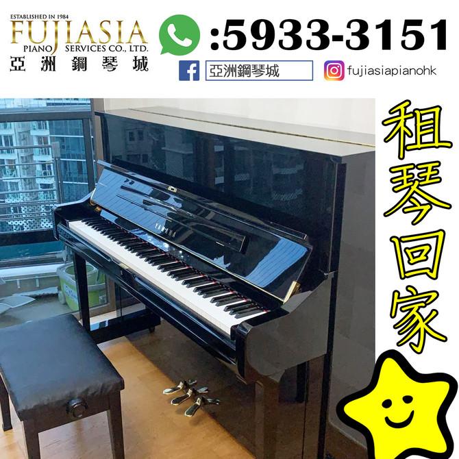 不想鋼琴技巧生疏,租琴回家練習絕對是您最佳的選擇
