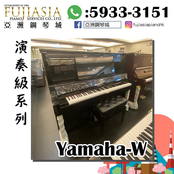 【演奏級大譜架系列🇯🇵 YAMAHA-W】