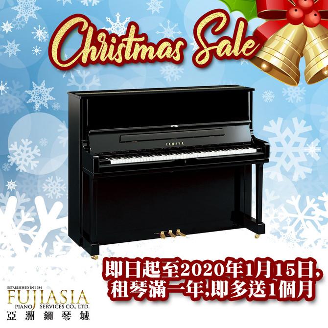 【亞洲鋼琴城❄️聖誕租鋼琴優惠】