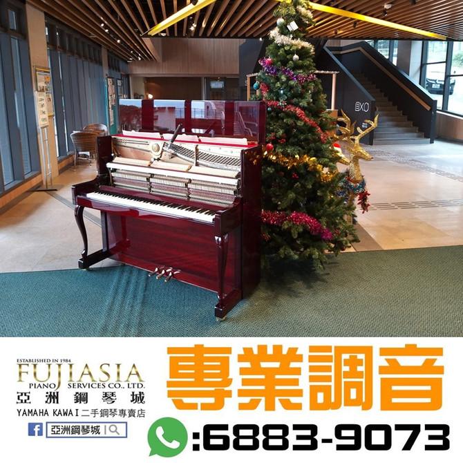 【冬天❄️調音的季節-亞洲鋼琴城調音服務】