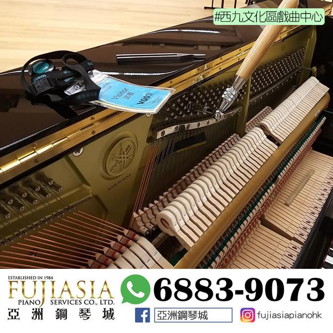 鋼琴調音服務💕西九龍文化區既戲曲中心