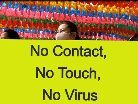 [Yonhap Archive X MAILab] No Contact, No Touch