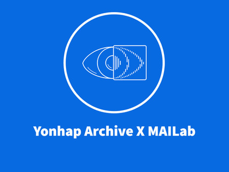 Yonhap Archive X MAILab Collaboration Project