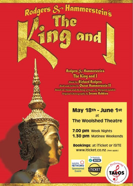 2019 - The King and I