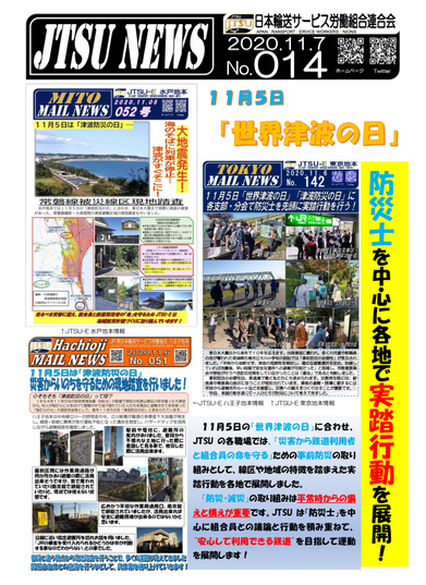 20201107_065326868_iOS.png