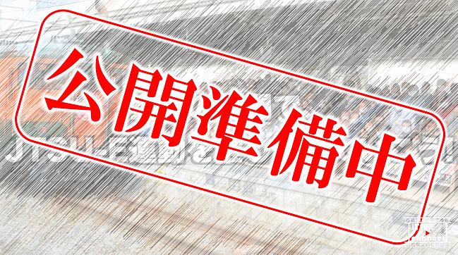 スクリーンショット 2021-01-10 12.05.39のコピー.png