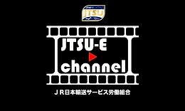 JTSU-E channel.png