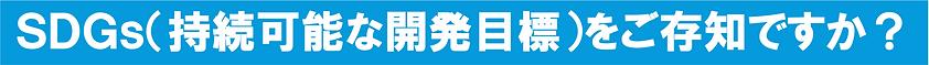 スクリーンショット 2020-04-07 14.32.41.png
