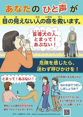 ポスターA4縦.png