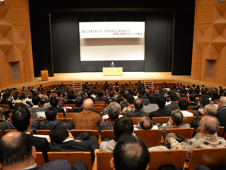 健全なJR東日本・グループ会社をめざして起ちあがった仲間と連帯する12・2大集会