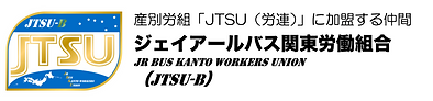 JTSU-B.png