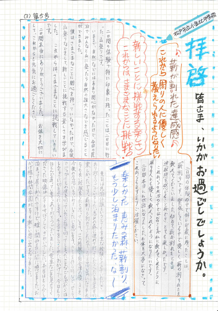 89B75532-9561-4214-9EDE-136D9FE10B9B.jpe
