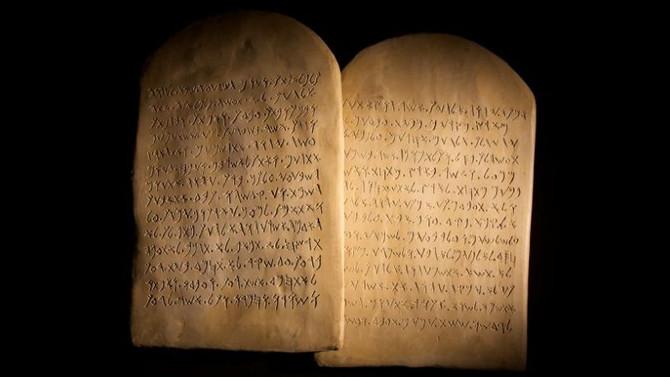 Are the 10 Commandments Still Relevant?