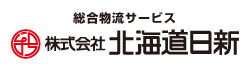 北海道日新_ロゴ_決定.jpg