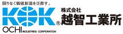 協賛用ロゴ(250×70).jpg