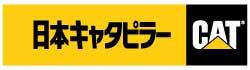 CAT-Logo(RGB-250×70).jpg