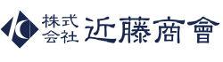 近藤商会ロゴ.jpg