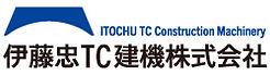 ITCM_250_70.jpg
