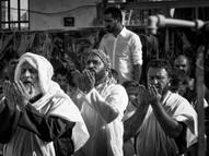 Faith & Pray 004 , Manama - Bahrain
