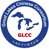 GLCC LOGO Final Color.png