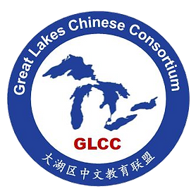 GLCC LOGO_PNG - Copy.png
