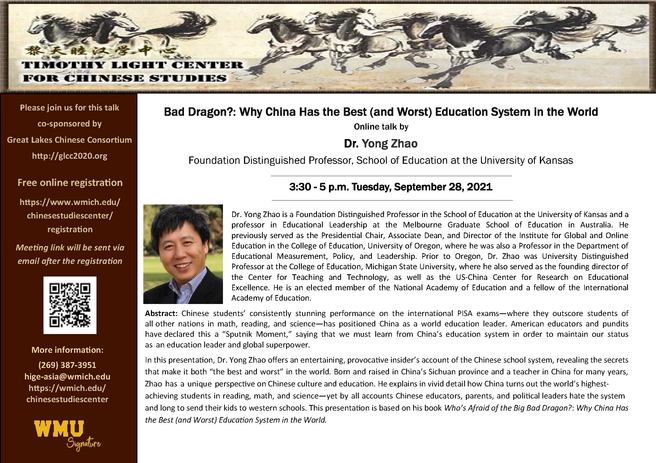 GLCC lecture-Dr. Yong Zhao.png