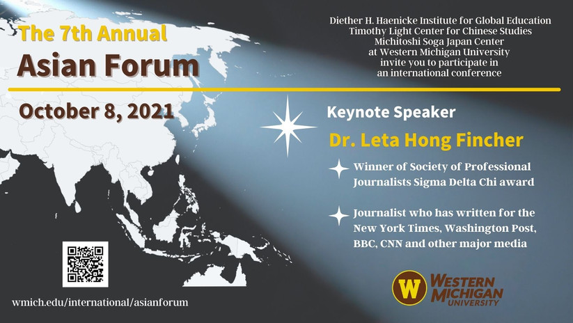 2021 Asian Forum.jpg