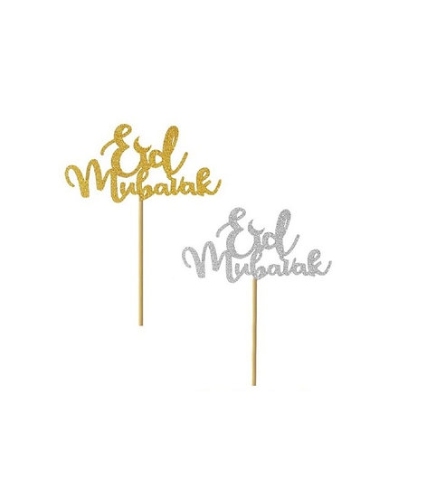 Eid Cake Topper - Silver/Gold