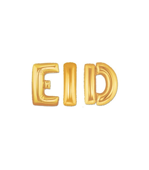 Gold and Silver Eid Balloon