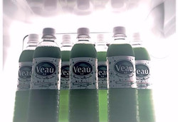 Drink Veau Water! - FIND OUT MORE