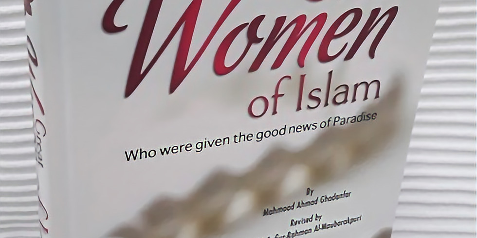 Great Women of Islam- July