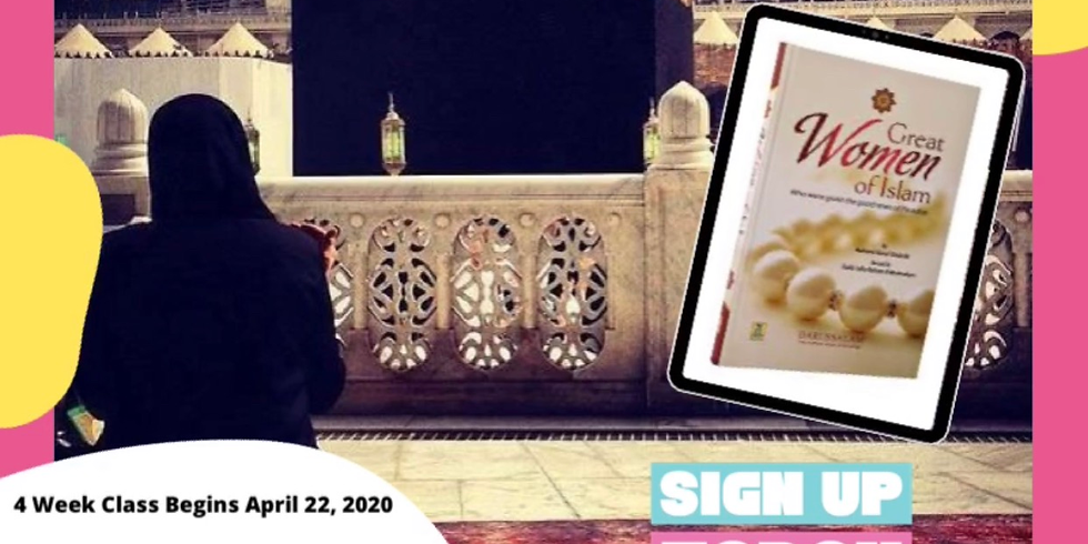 Great Women of Islam - Ramadan Book Club