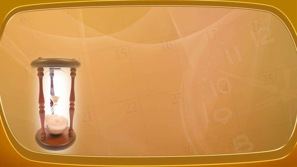HD 21b Time.jpg