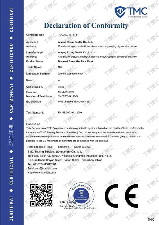 TMC200317111-S-安庆日星-口罩 EN149 证书(2).jpg