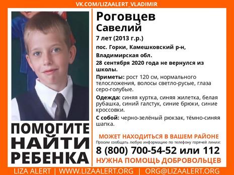 Внимание! #Пропал ребенок!!