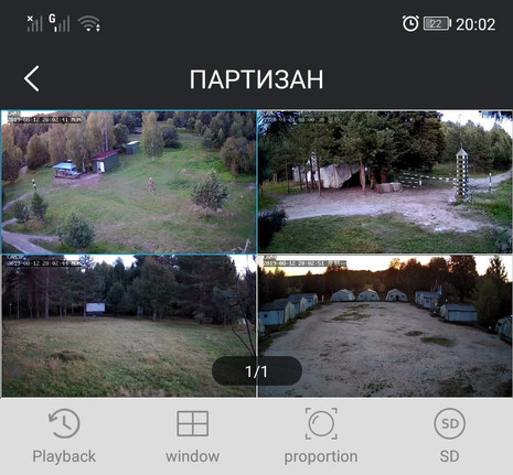 """Трансляция видео с юнармейских сборов """"ПАРТИЗАН"""""""