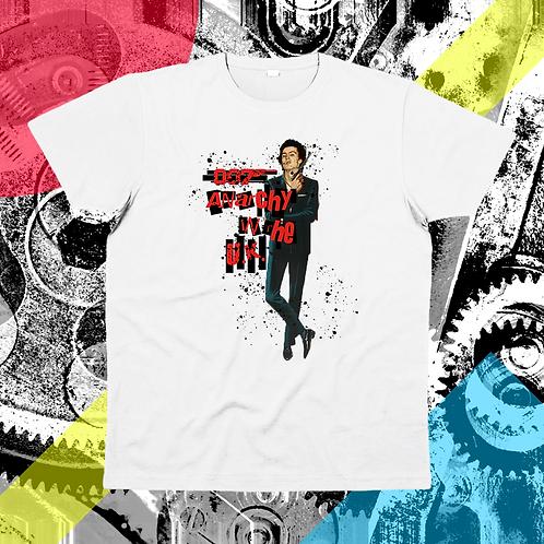 """""""007: ANARCHY IN THE U.K."""" su t-shirt unisex"""