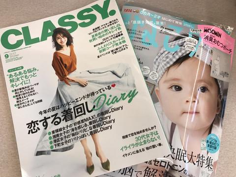 雑誌…REALTA YOGA