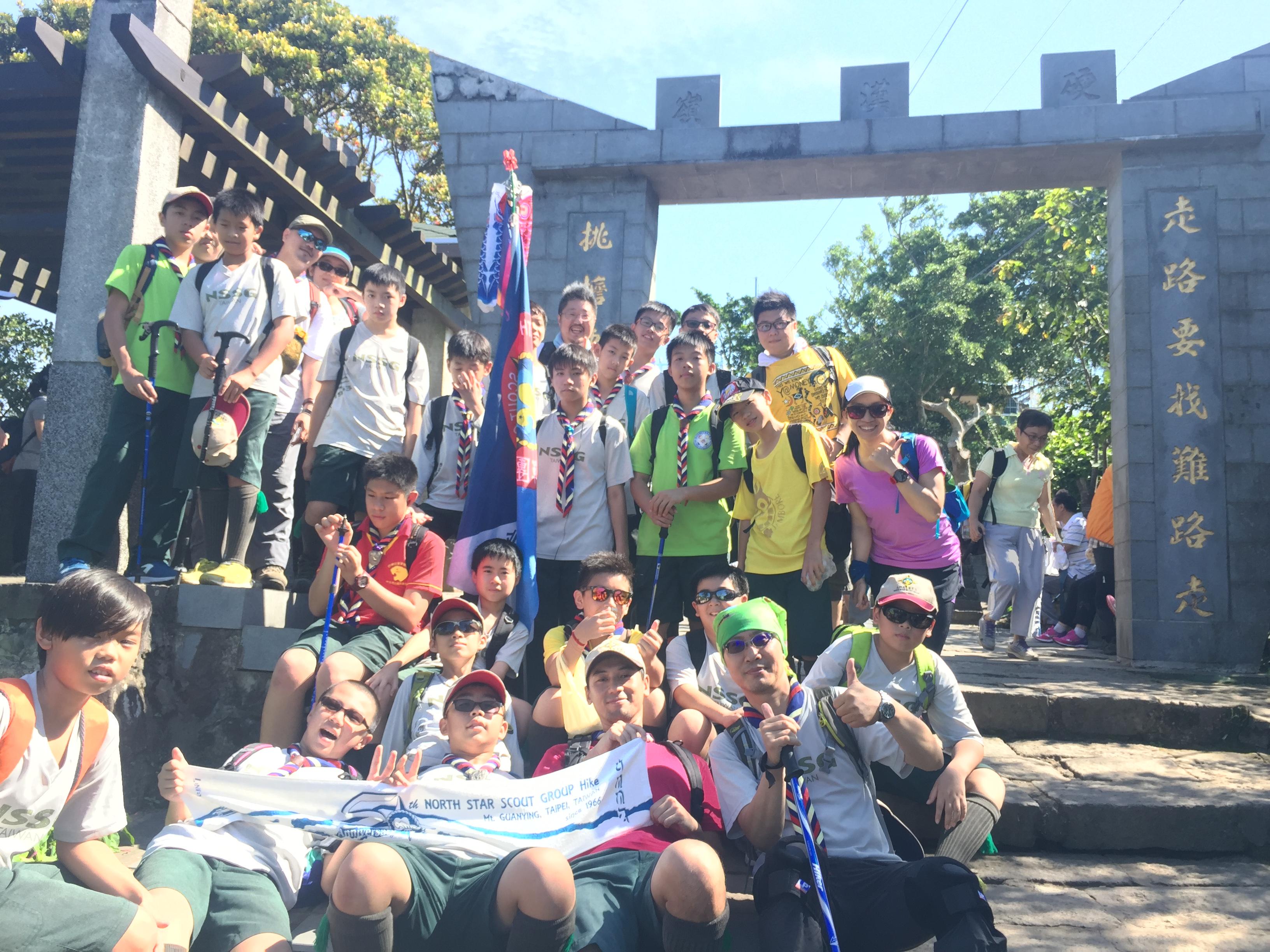第50屆傳統登山