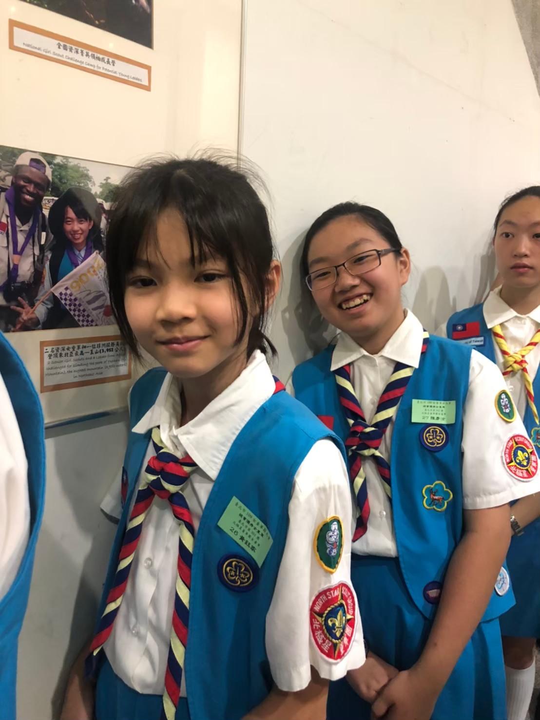 2020 女童軍總會優秀女童軍