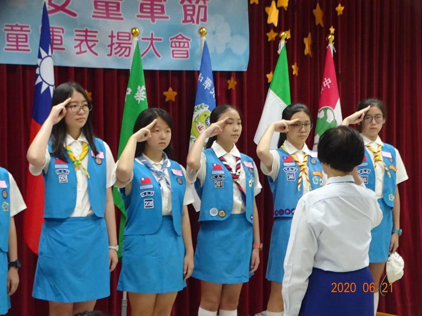 2020 臺北市女童軍會優秀女童軍