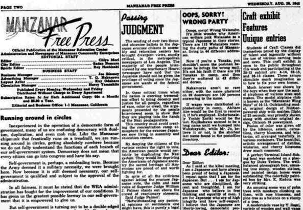 manzanar-free-press-1943.jpg
